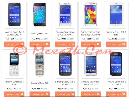 Samsung Elshennawy (2)