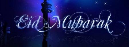 صور تهنئة عيد الاضحي المبارك (4)