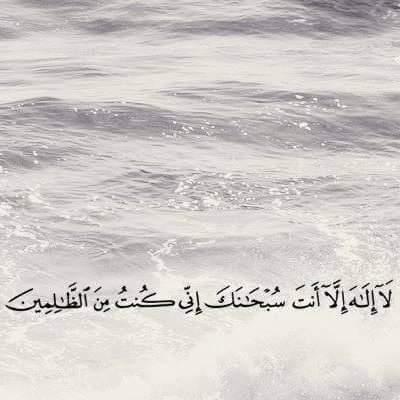 اجمل صور اسلامية (6)