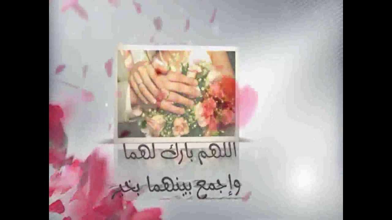 احلي صور عن الزواج (1)