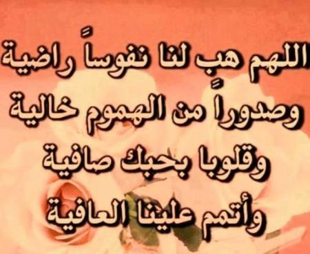 اسلاميات فيس بوك (3)