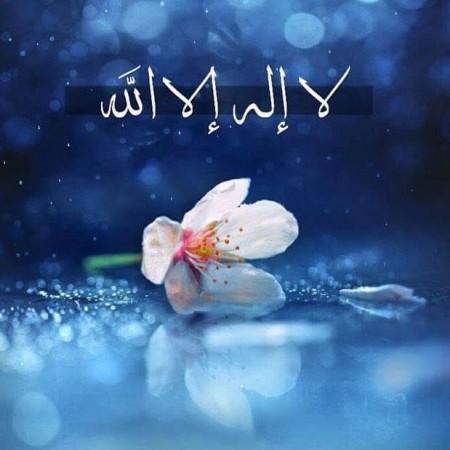 اسلاميات فيس بوك (4)