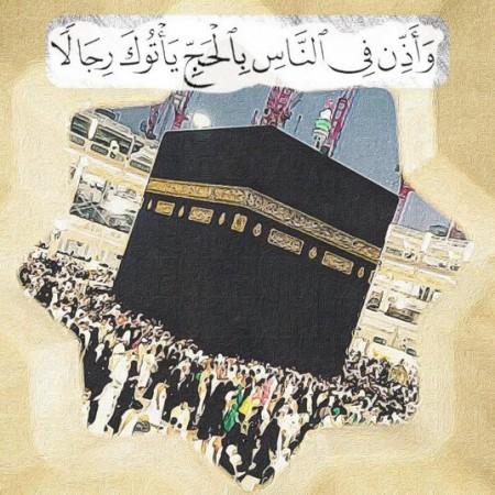 اسلاميات فيس بوك (5)