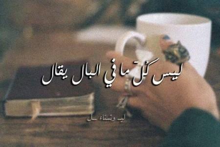 صور حزينة عتاب
