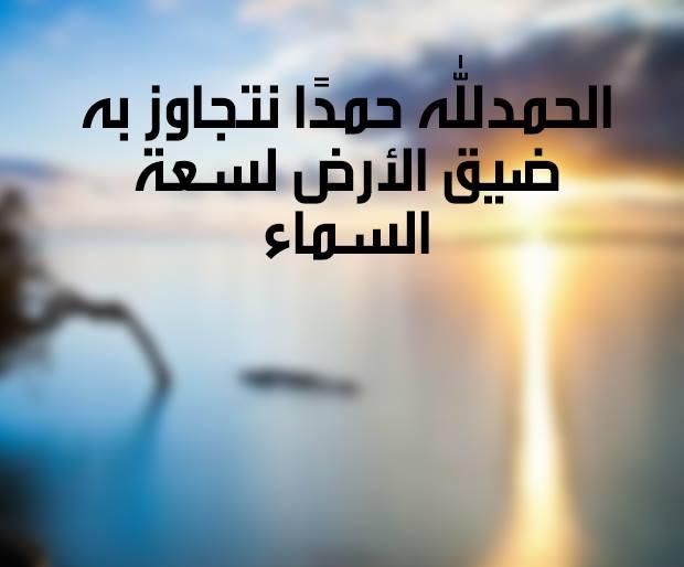 تحميل صور اسلامية (5)