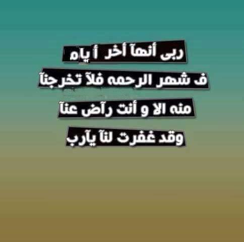 خلفيات وصور اسلامية (3)