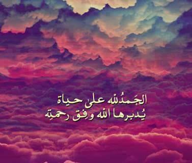 صور ادعية اسلامية (1)