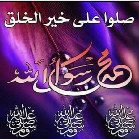 صور اسلاميات facebook (4)