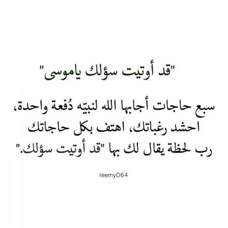صور اسلامية فيس بوك (2)