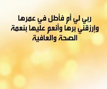 صور اسلامية فيس بوك (4)