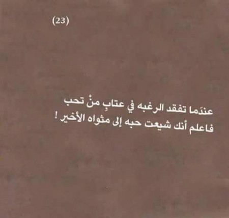 صور حزن فيس بوك (3)