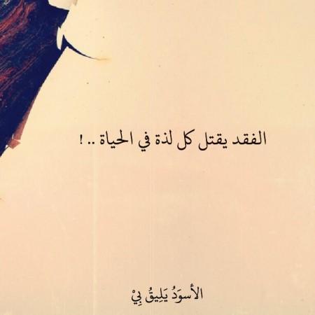 صور حزينه عن الفراق  (1)