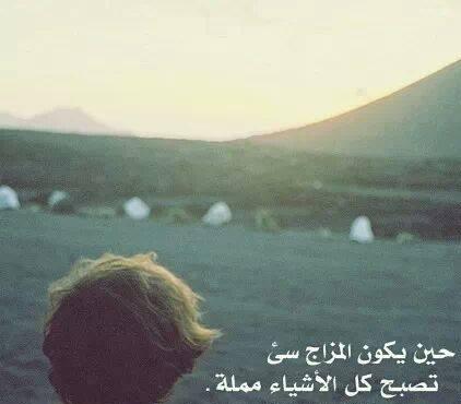 صور حزينه (4)