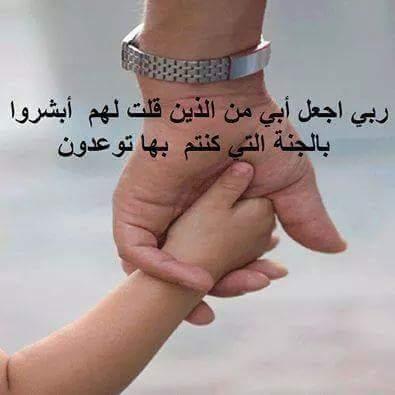 صور دينية فيس بوك (3)
