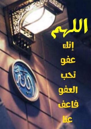 صور دينية (2)