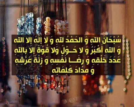 صور دينيه فيس (3)