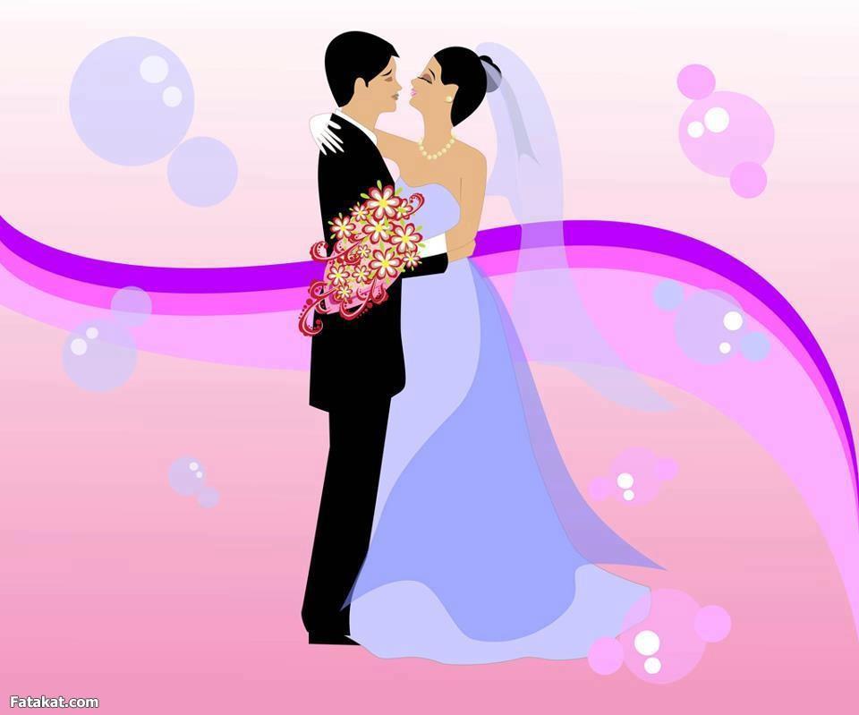 صور عن الزواج (5)