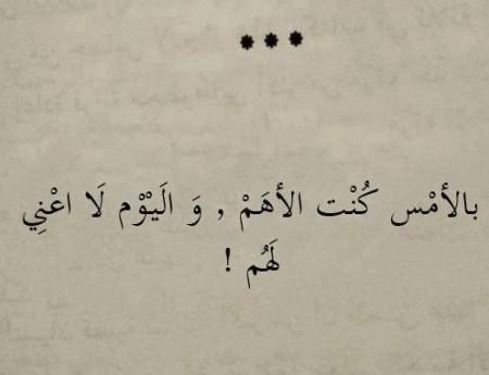 فراق (1)