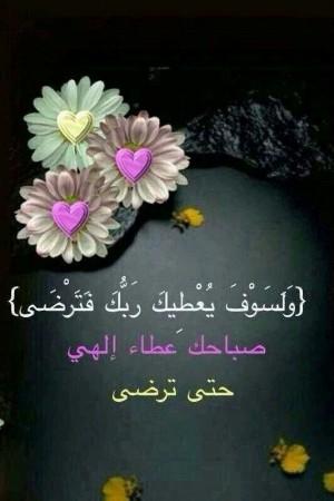 فيس بوك صور دينيه (1)