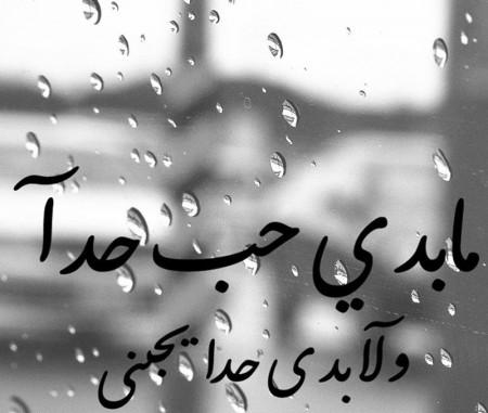 كلام حزن مكتوب (1)