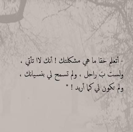 كلام فراق (3)