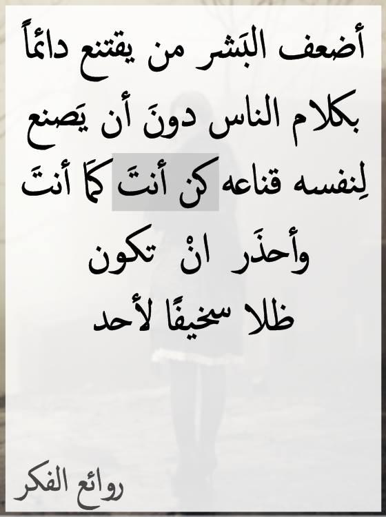 احلي رمزيات كتابيه انستقرام  (2)