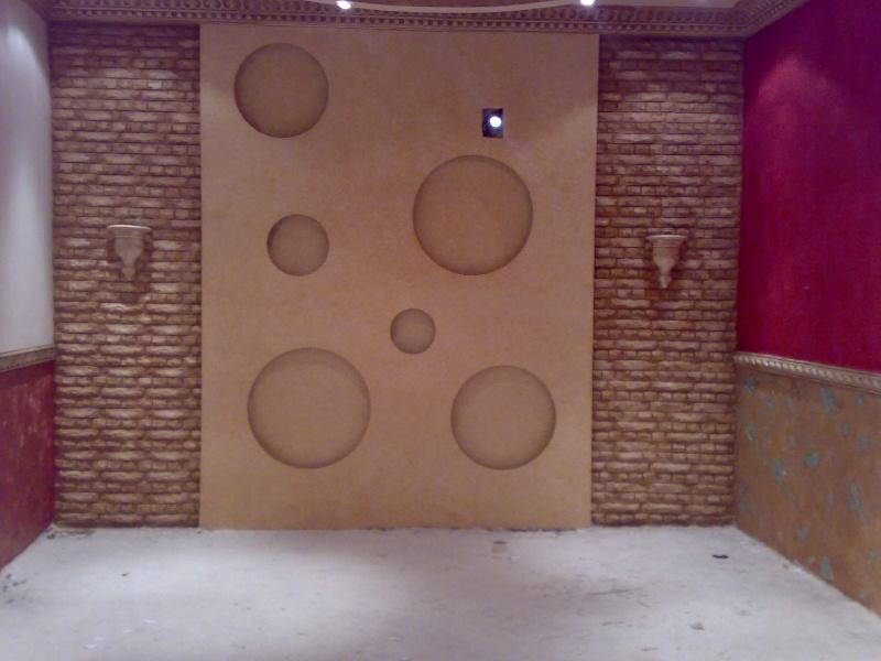 الرسم على الجدران  (3)