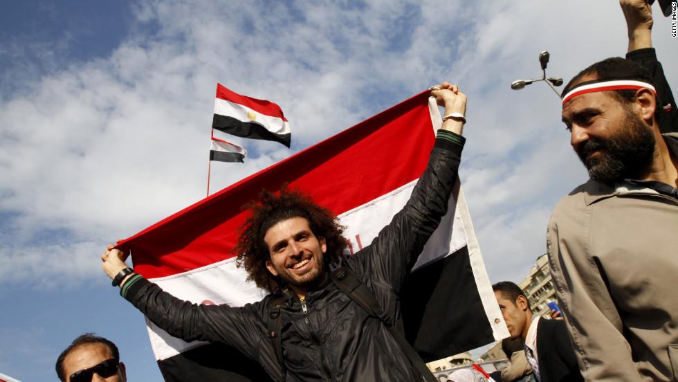 العلم المصري (1)