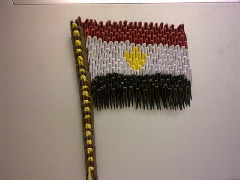 العلم المصري (4)