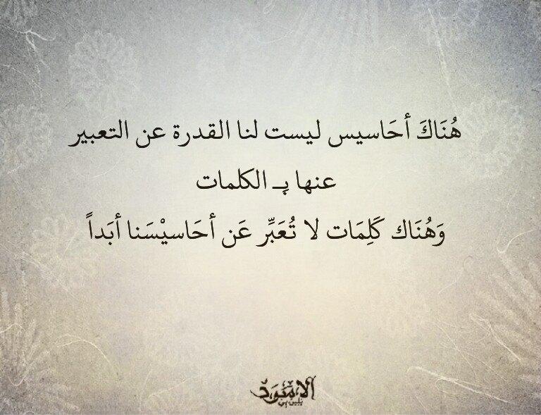 رمزيات انستقرام روعه  (3)