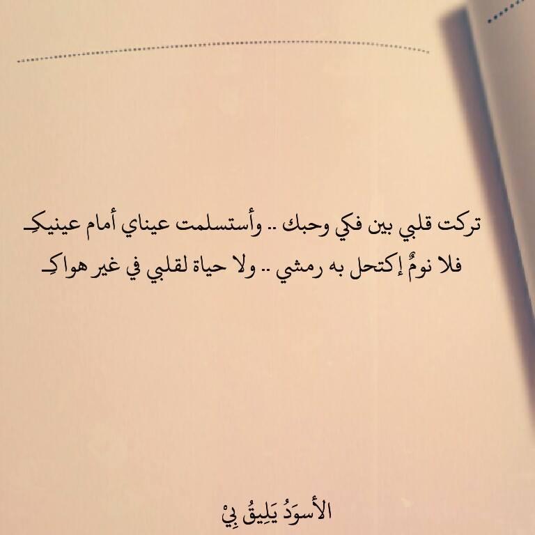 رمزيات كتابيه بدون حقوق  (2)