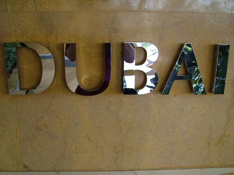 سياحة دبي  (1)