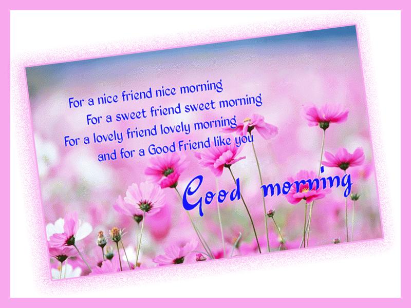 صباح الخير فيس بوك (2)