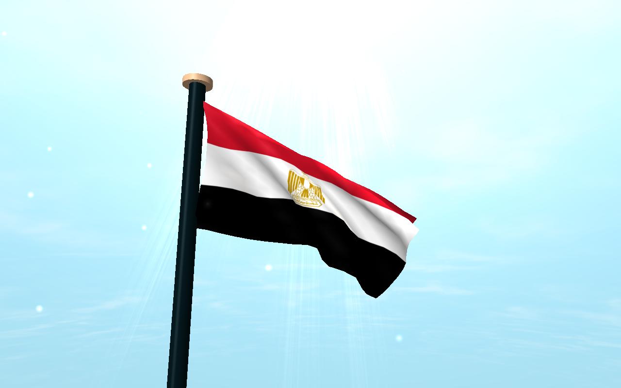 صورة علم مصر  (2)