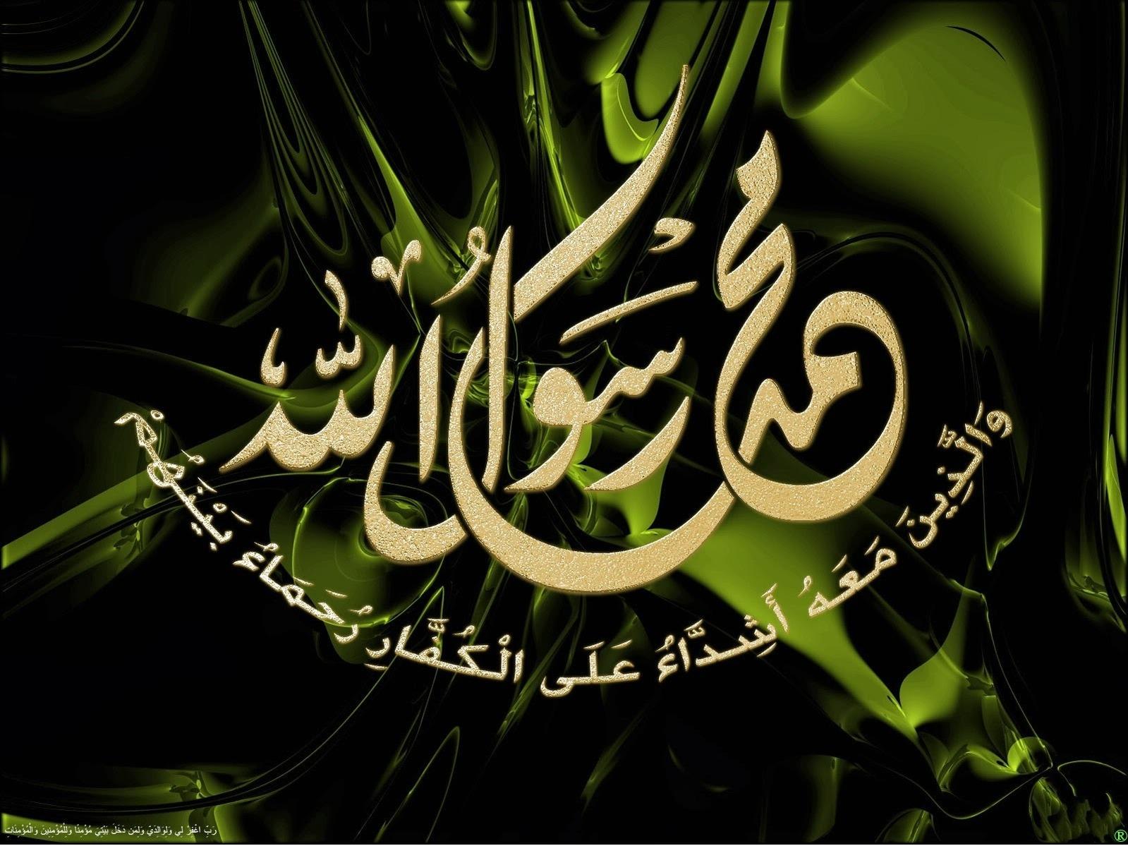 صور ادعية اسلامية مكتوبة (3)