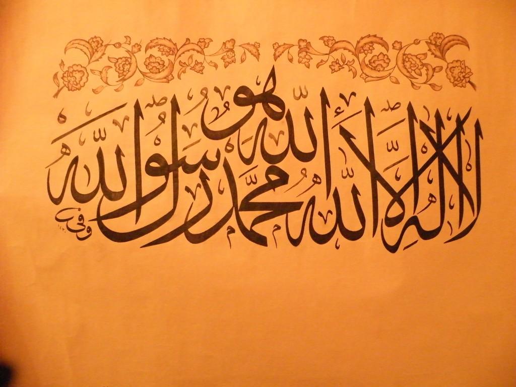 صور ادعية اسلامية مكتوبة (4)