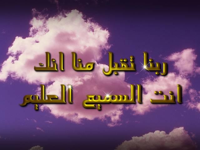 صور ادعيه دينيه  (2)