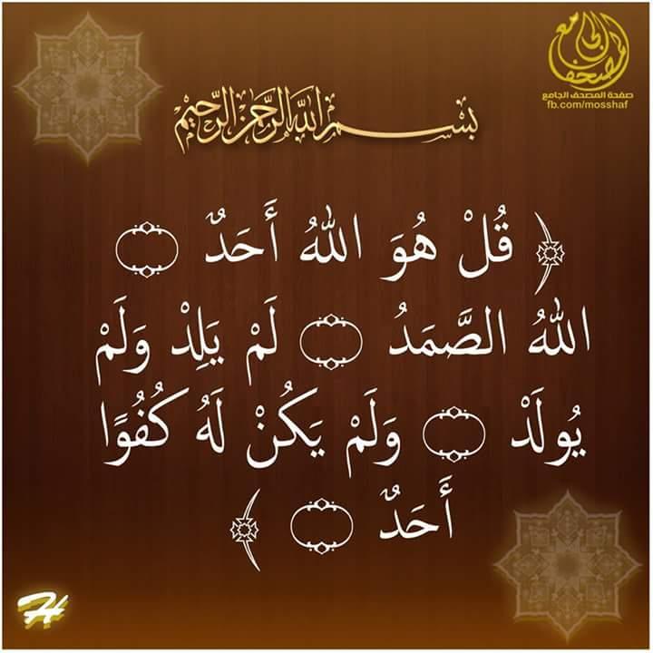 صور اسلامية جديدة مكتوب عليها (2)