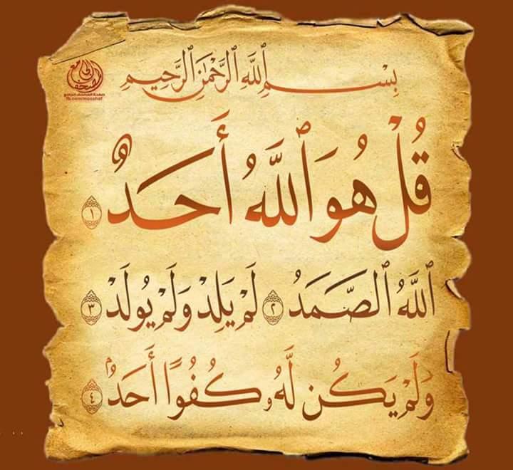 صور اسلامية جديدة (2)