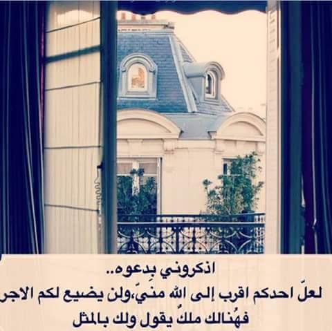 صور اسلامية للفيس بوك (1)