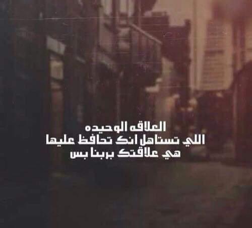 صور اسلامية للواتس اب (5)