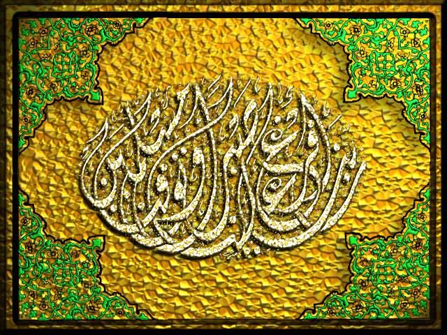 صور اسلامية مكتوبة (5)
