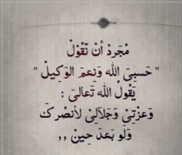 صور اسلامية مكتوب عليها فيس بوك (3)