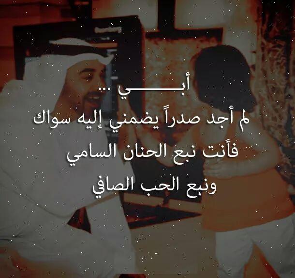 صور اسلامية مكتوب عليها فيس بوك (5)