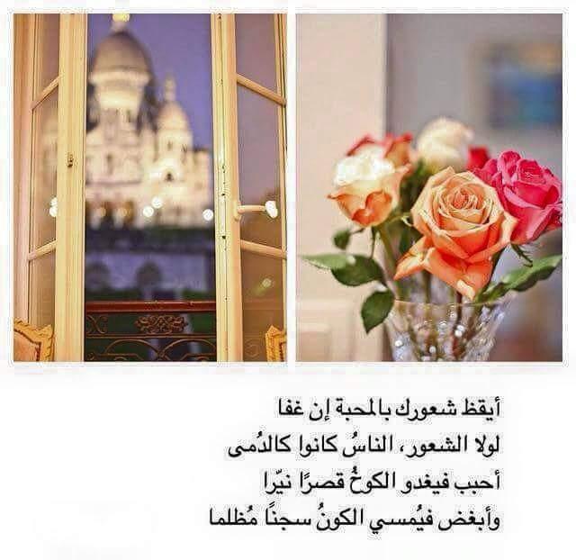 صور اسلامية مكتوب عليها (4)