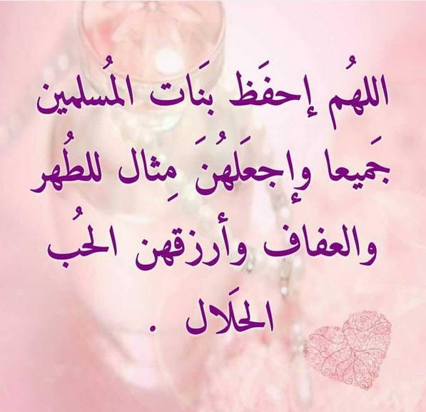 صور خلفيات اسلامية  (3)