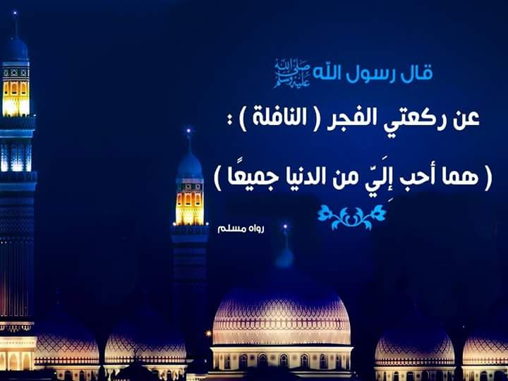 صور خلفيات اسلاميه  (1)