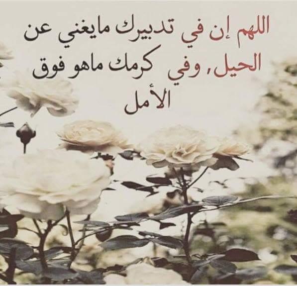 صور خلفيات اسلاميه  (2)