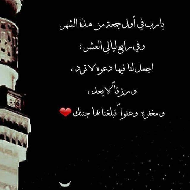صور خلفيات اسلاميه  (4)