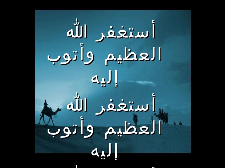 صور عليها كلام اسلامي وديني وادعية (2)
